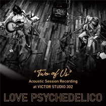 """TWO OF US"" Acoustic Session Recording at VICTOR STUDIO 302"